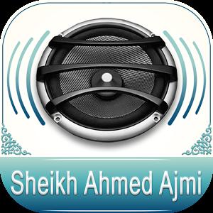Quran Audio Ahmed Ajmi
