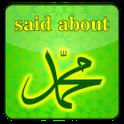 said about Muhammad