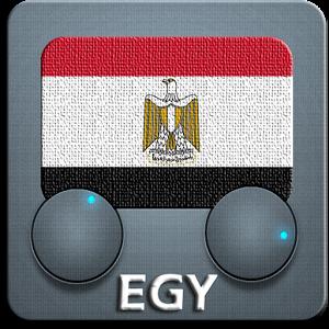Best Egyptian radios