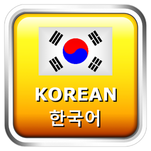 Learn Korean Words & Phrases italian learn phrases