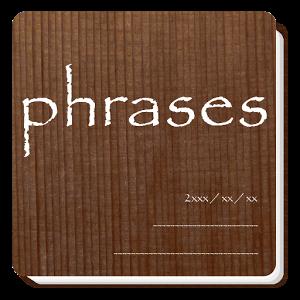 書籍管理 phrases phrases