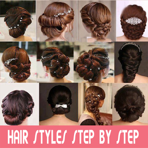 Hair Styles Step by step direction step