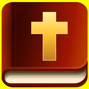 Bible Verse Songs bible verse