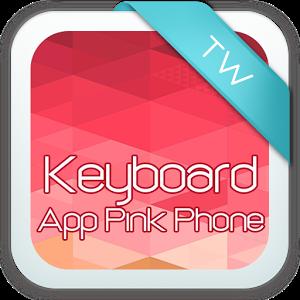 Keyboard App Pink Phone keyboard phone