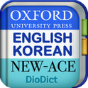 Oxford + NewACE English/Korean