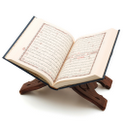 Koran Pronunciation Free