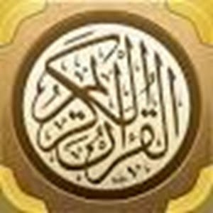 listen quran surah Apps Android