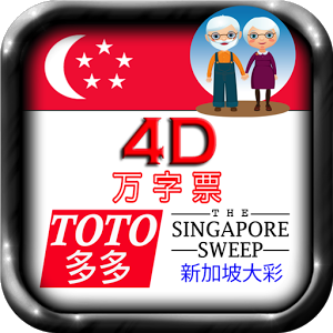 Toto 4D Singapore Sweep Free clean sweep free