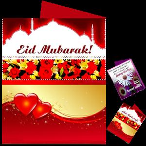 HD Eid Wallpapers