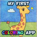My first coloring app coloring reitweek