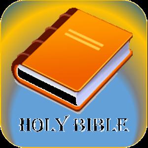 NKJV Bible - Offline