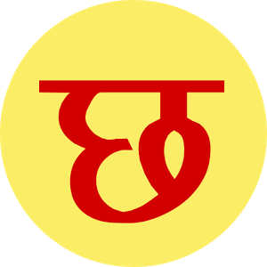 छींटे और बौछारें, Hindi Satire