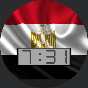 Egypt Flag for WatchMaker