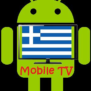 Greece Tv free,live