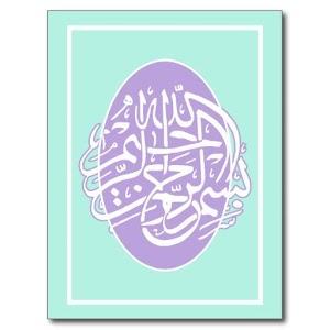 Kisah Hidup Imam Syafie hanefi imam kisah
