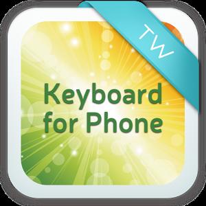 New Free Keyboard for Phone keyboard phone