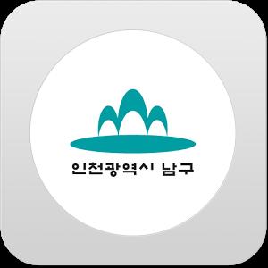 인천남구청