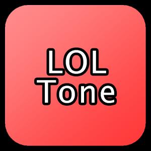 Woman LOLing Ringtone