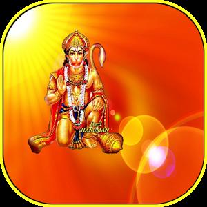 Jai Jai Hanuman Gosai Bhajan