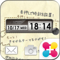 [+]HOME SIMPLE きせかえテーマ simple home bookkeeping