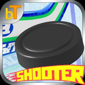 Hockey Shooter Pro