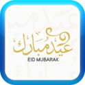 Eid Greeting Cards greeting images