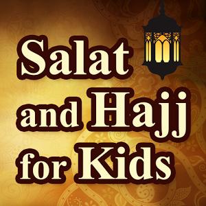 Salat and Hajj salat