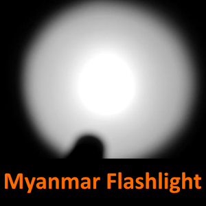 Myanmar Flashlight