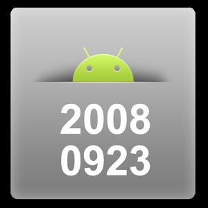 AndroidBirthday Screensaver 3d screensaver