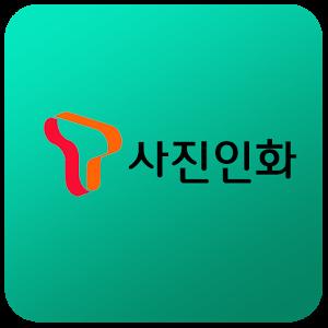 SKT 스마트폰 사진인화