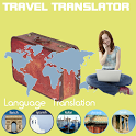 Travel Survival German Phrases german italian phrases