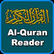 Al-Quran Reader, 13 Lines