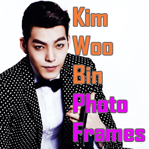 Kim Woo Bin Photo Frame