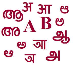 Indian Language SMS