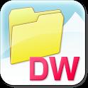 DocuWorks Folder folder