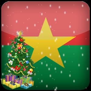 Burkina Faso Xmas Online Radio