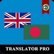 Bengali English Translator Pro