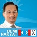 Anwar Ibrahim gabrielle anwar bikini