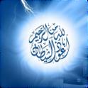 Quran Stories In Urdu MP3