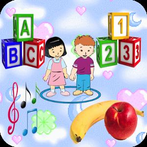 Toddler Books & Nursery Rhymes