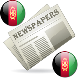 Afghan Newspapers afghan router tracker