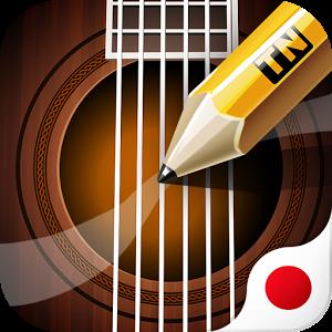 ギター音楽でドロー