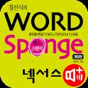Word Sponge