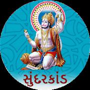 Sunderkand Gujarati-Story Of Lord Hanuman