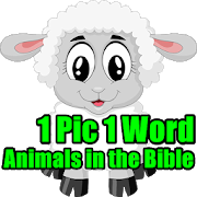 1 Pic 1 Word Animals in Bible LCNZ Bible Word Game