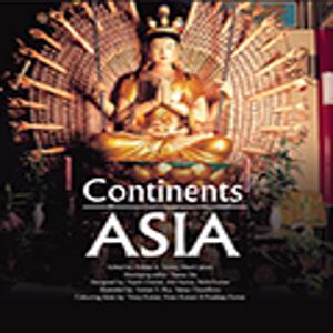 Asia asia carrara pov videos