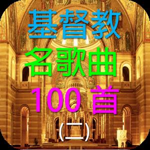 Asian religious music