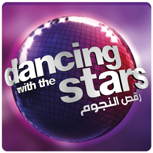 Dancing with the Stars ME