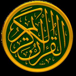 Quran Urdu Script PRO