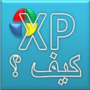 how to fix XP arabic